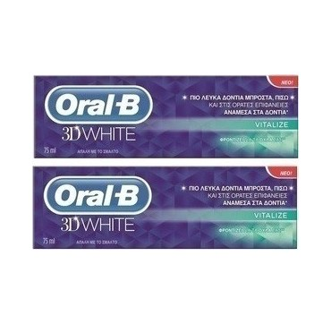 ORAL-B 3D WHITE LUXE VITALIZE 75ml 1+1