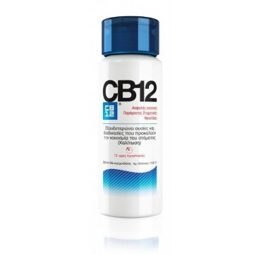 OMEGA PHARMA CB12 250ml