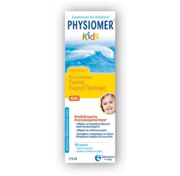 Physiomer Kids (2+ Ετών) 115ml