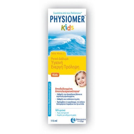 PHYSIOMER KIDS (2+ ΕΤΩΝ) 115ml
