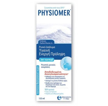Physiomer Normal (6+ Ετών) 135ml