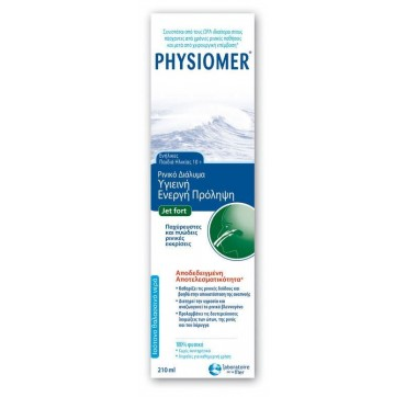 Physiomer Jet Fort (10+ Ετών) 210ml