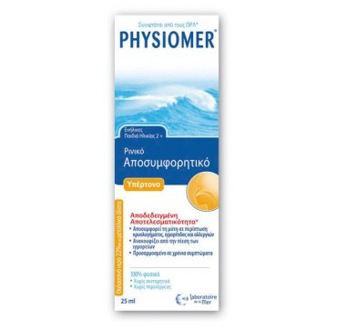 PHYSIOMER HYPERTONIC POCKET (2+ ΕΤΩΝ) 25ml