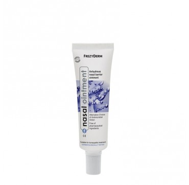 FREZYDERM NASAL OINTEMENT 15ml