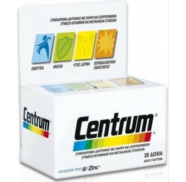 Centrum A To Zinc Συμπλήρωμα Διατροφής Με Βιταμίνες, Μεταλλικά Στοιχεία Και Λουτεΐνη 30tabs
