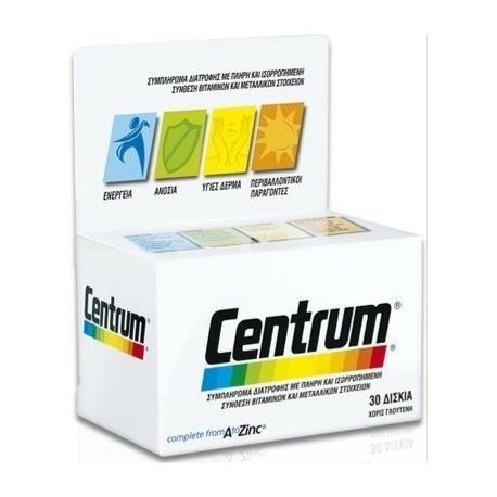 CENTRUM A TO ZINC 30tabs