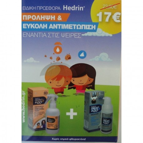 HEDRIN PROTECT AND GO SPRAY 200ml + TREAT AND GO MOUSSE 100ml