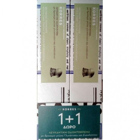 KORRES WHITENING TOOTHPASTE 75ml 1+1