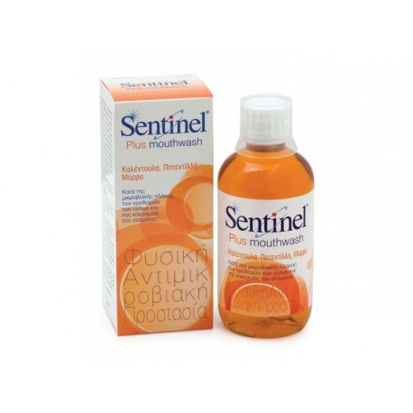 NOPALIA SENTINEL PLUS MOUTHWASH 250ml