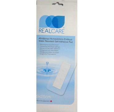 Realcare Αδιάβροχες Αποστειρωμένες Αυτοκόλλητες Γάζες 9x25cm 5τεμ.
