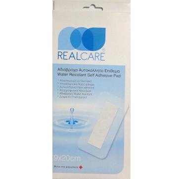 Realcare Αδιάβροχες Αποστειρωμένες Αυτοκόλλητες Γάζες 9x20cm 5τεμ.