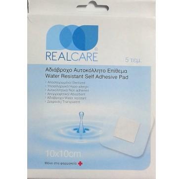 Realcare Αδιάβροχες Αποστειρωμένες Αυτοκόλλητες Γάζες 10x10cm 5τεμ.