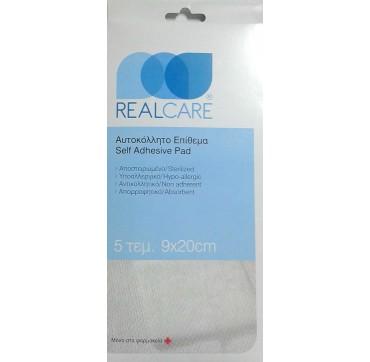 Realcare Αποστειρωμένες Αυτοκόλλητες Γάζες 9x20cm 5τεμ.