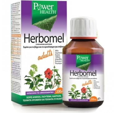 POWER HEALTH HERBOMEL ADULT 200ml