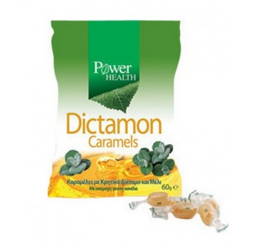 POWER HEALTH DICTAMON ΚΑΡΑΜΕΛΕΣ 60gr
