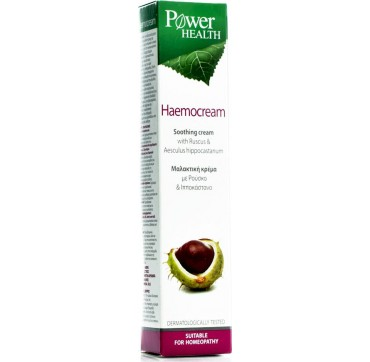 POWER HEALTH HAEMOCREAM SOOTHING CREAM 50ml