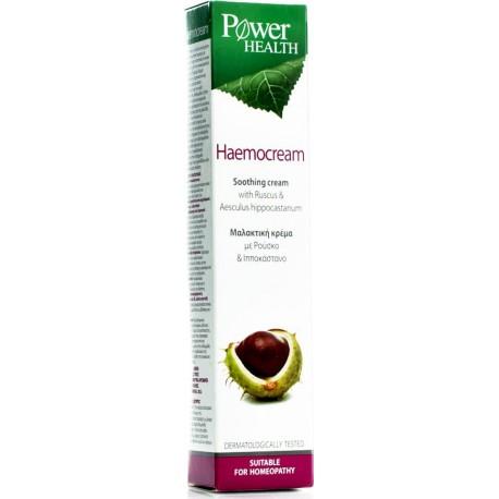 POWER HEALTH HAEMOCREAM SOOTHING CREAM 50ml