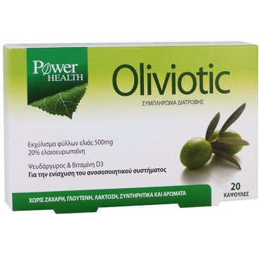 POWER HEALTH OLIVIOTIC 500mg 20caps