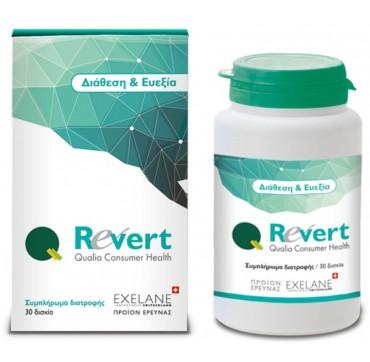 Exelane Revert Συμπλήρωμα Διατροφής Για Διάθεση/ευεξία 30caps