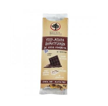 KALLISTI Υπερ-Μπάρα Δημητριακών με Έξτρα Σοκολάτα 50γρ.