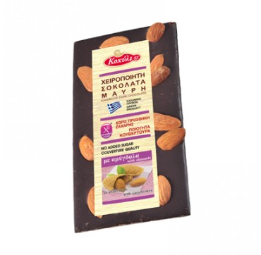 Κοχύλι Σοκολάτα Υγείας Αμυγδάλου Χωρίς Ζάχαρη 110γρ.