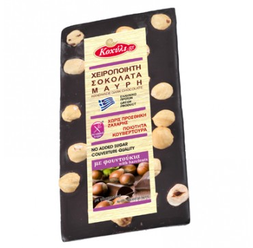 KOXYLI Σοκολάτα Υγείας Φουντουκιού χωρίς Ζάχαρη 110γρ.