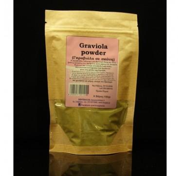 ΒΙΟΥΓΕΙΑ Γκραβιόλα σκόνη (Graviola powder) 100ΓΡ