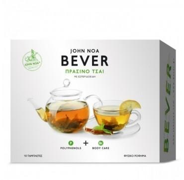 John Noa BEVER Πράσινο Τσάι Ρόφημα 10tbs