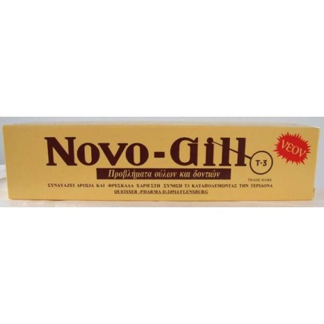 Novo-Gill T3 Οδοντόκρεμα για προβλήματα ούλων και δοντιών 75 ml