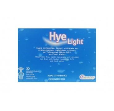 Hye Light Οφθαλμικές Σταγόνες 20 Επανακλειόμενα Φιαλίδια Των 0,5ml