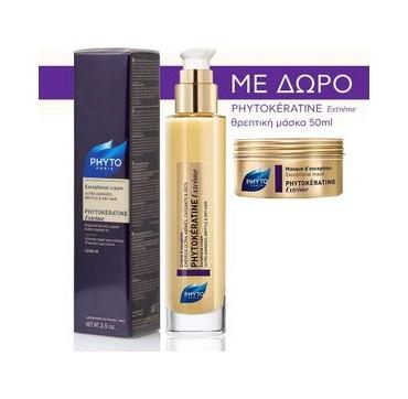Phyto Phytokeratine Extreme Creme 100ml Επανορθωτική Κρέμα Μαλλιών + Extreme Shampoo 200ml + Extreme Masque 50ml