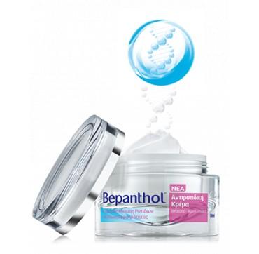 Bepanthol Αντιρυτιδική Κρέμα Πρόσωπο - Μάτια - Λαιμός 50ml