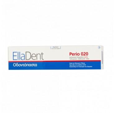 Elladent Oral Care System Perio 020 Οδοντόπαστα 75ml
