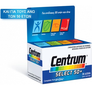 CENTRUM SELECT 50+ FROM A TO ZINC 30TABS