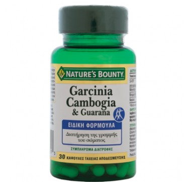 NATURE'S BOUNTY GARCINIA CAMBOGIA & GUARANA 60CAPS