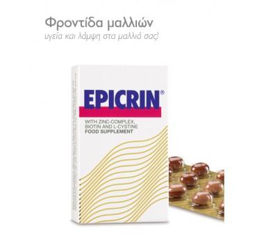 EPICRIN WITH ZINC-COMPLEX BIOTIN AND L-CYSTINE ΣΥΜΠΛΗΡΩΜΑ ΔΙΑΤΡΟΦΗΣ ΓΙΑ ΔΥΝΑΤΑ, ΥΓΙΗ ΜΑΛΛΙΑ ΚΑΙ ΝΥΧΙΑ 30CAPS