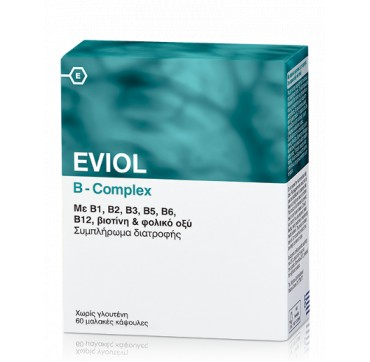 EVIOL B-COMPLEX ME B1,B2,B3,B5,B6,B12, ΒΙΟΤΙΝΗ & ΦΟΛΙΚΟ ΟΞΥ 30SOFTGELS