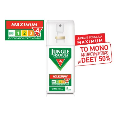 Omega Pharma Jungle Formula Maximum Original Irf4 Εντομοαπωθητικό Κουνουπιών 75ml