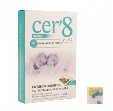 Cer'8 Εντομοαπωθητικά Αυτοκόλλητα Τσερώτα Kids Με Μικροκάψουλες Και Με Σχέδια Για Παιδιά 24tem