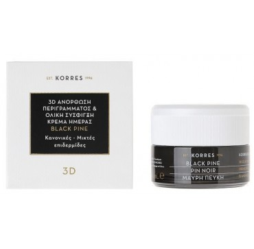KORRES ΜΑΥΡΗ ΠΕΥΚΗ 3D SCULPTING FIRMING & LIFTING DAY CREAM NORMAL - COMBINATION SKIN 40ml