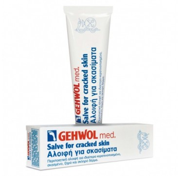 Gehwol Med Salve For Cracked Skin 75ml