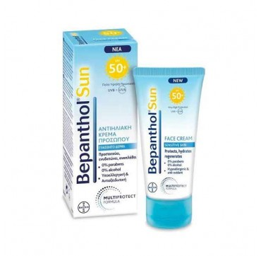 BEPANTHOL SUN FACE CREAM SPF50+ 50mL