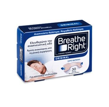 Gsk Breathe Right Original Medium Ρινικές Ταινίες Μεσαίο Μέγεθος Για Κανονική Επιδερμίδα30τμχ