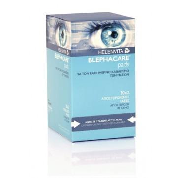 Helenvita Blephacare Pads - Αποστειρωμένες Γάζες Για Τον Καθημερινό Καθαρισμό Των Ματιών 30x2