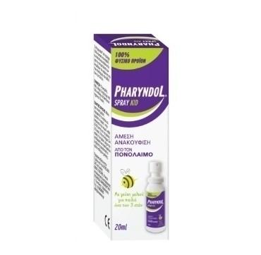 Pharyndol Spray Kid Άμεση Ανακούφιση Από Τον Πονόλαιμο Με Γεύση Μελιού Για Παιδιά Άνω Των 3 Ετών 20ml