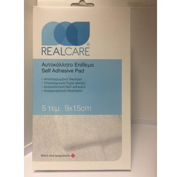 Realcare Αποστειρωμένες Αυτοκόλλητες Γάζες 9x15cm 5τεμ.