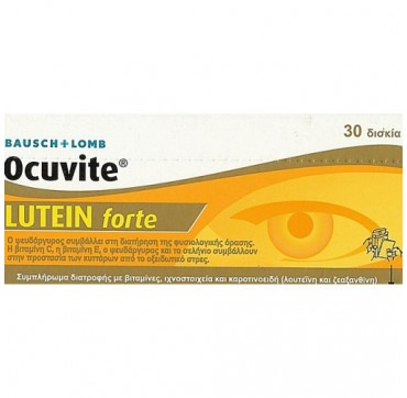 OCUVITE Lutein Forte 30 tablets
