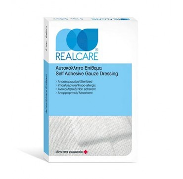 Real Care Αυτοκόλλητο Επίθεμα 8cm X 12cm / 5τεμ.