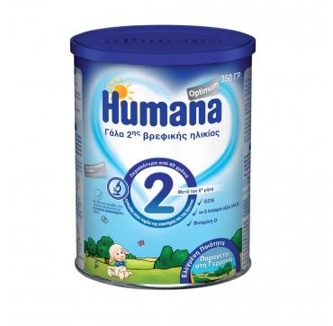 Humana Optimum 2 γάλα 2ης βρεφικής ηλικίας 6+, 350gr Humana Optimum 2 γάλα 2ης βρεφικής ηλικίας 6+, 350gr
