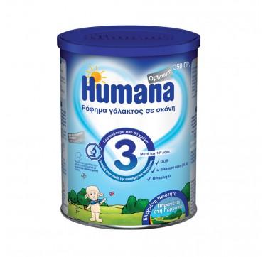HUMANA Optimum 3, Γάλα δεύτερης βρεφικής ηλικίας μετά τον 12ο μήνα 350gr